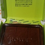 徳村菓子店 - 料理写真: