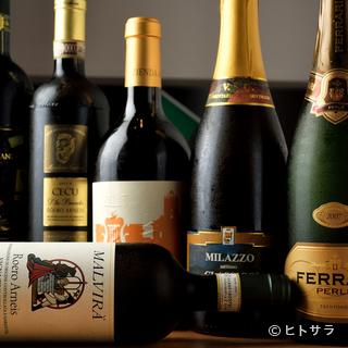 本場イタリアの州ごとのワイン。グラスワインはワンコインから!