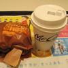 マクドナルド - ドリンク写真:グランベーコンチーズと珈琲
