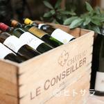 ぺるしえ - ワインはグラス500円〜美味しい料理と共にもう一杯いかが