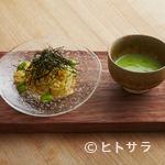 Obase - 斬新なイタリアンのつけ麺『冷製パスタと枝豆のソース』
