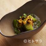 Obase - 京都の作家さんの器に心を込めて料理を盛る