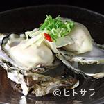 たいのたい - 仙鳳趾(せんぽうし)産の蒸し牡蠣