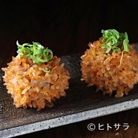 たいのたい - もち米のしゅうまい