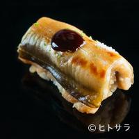すし匠 - 穴子