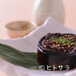 旬彩 杉たに - 京都の赤味噌「京桜みそ」を使用した『米茄子田楽』