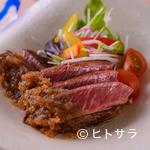 旬彩 杉たに - 十勝産の彩美(さいみ)牛を使用『彩美牛ヒレ和風ステーキ』