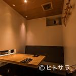 SIO - 2部屋ある完全個室では、プライベート感の高い食事を楽しめる
