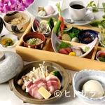 はんなり - 産地直送の野菜サラダとはんなりオリジナルの「豆乳うどん」を取り入れた『京遊膳(きょうゆうぜん)』