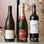 ル・クープル - 派手さはないものの、クラシカルな料理に合うワインが揃います