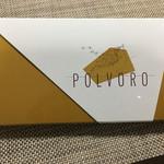 66101893 - こちらはスペインのお菓子、「ポルボロ」♫