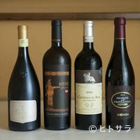 トラットリア・アルベロ - 各々の料理にピタリと寄り添う最適なワインをバイ・ザ・グラスで