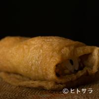 鮨 おさむ - 〆のお鮨と手みやげに喜ばれる、店主考案の『わさびいなり』