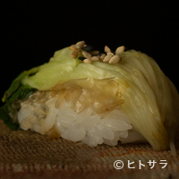 鮨 おさむ - 福岡・能古島発祥のカイワレ大根を利尻産昆布でしめた名物も