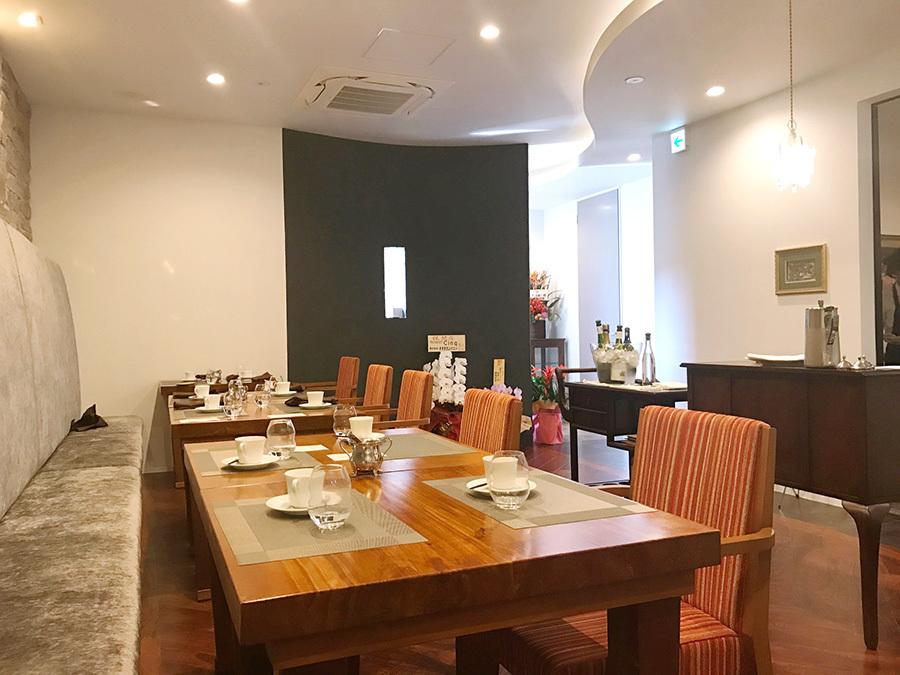 Restaurant Cinq