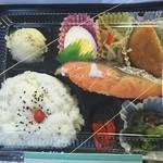 フルベリー - 和風鮭弁当