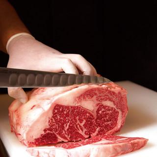 おいしさの理由『肉の手切り』