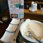 ホテル ココ・グラン - 豆腐。