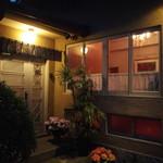 夏の家 - 外観:建物の入口