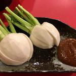 66105908 - 生のかぶに特製味噌をつけて食べると、めちゃ旨っ!!