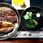 川安 - うな丼 特上 2,900円