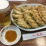 餃子の王将 空港線豊中店