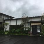 シラカワ - シラカワさんと春の空2017年