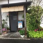 シラカワ - 緑が豊富なお店(*゚∀゚*) シラカワさん