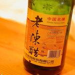 啓徳 - 山西老陳醋(す)