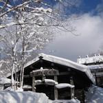 別館 山の宿 -