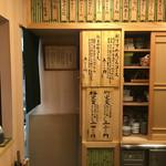 竹梅 - 夜はこのコース。おすすめ天ぷらコース、やったるで〜
