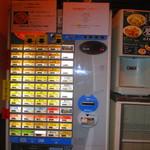 こってりらーめん 誉 新松戸店 - 自動食券販売機