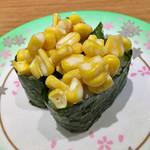 函太郎 - コーンマヨ