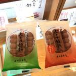 日乃出本店 - ぶどう饅頭!左の本家と右のいちごみるく!やさし〜い小ぶり饅頭!お茶菓子にバッチリ!