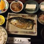 66113189 - 鯖塩焼き定食 ¥940