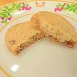 天使のおやつ - アーモンドクッキー