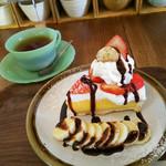 バナナカフェ - 料理写真:2017.04