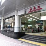 鮨よし - 梅島駅の改札を右へ出て頂き、線路沿いに右へ