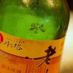 啓徳 - 山西老陳醋(す)の壜(びん)