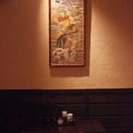 地鳥料理 万徳 別亭 安東 - テーブル席2