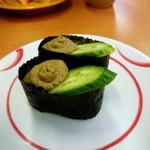 スシロー - お寿司。