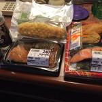 フレイン - 料理写真:今夜の夕食です