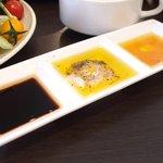 スープカレーと季節野菜ダイニング 彩 - 彩スープカレー&野菜ビュッフェセット 1500円 → 1000円 のドレッシング