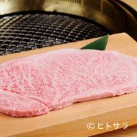 丸明 - 『A-5等級飛騨牛 サーロイン(天然塩)』