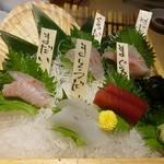 魚鮮水産 -