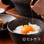粋魚 むらばやし - 土鍋ごはんと、こだわりの卵、出汁で堪能する「卵かけごはん」