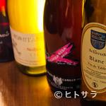 楽記 - つくり手の真摯な思いが伝わる、ナチュラルなワイン