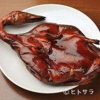 楽記 - 香焼琵琶鴨 1羽