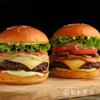 トレーダー・ヴィックス - 『MATSURI BURGER 和牛ハンバーガー』 VS 『SMOKY BURGER USプライムハンバーガー』