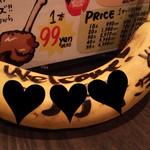 ミートチョップス - バナナにwelcome ○○さま★(予約席)